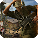 Mountain Sniper Shooter Commando by creative gaming zone