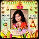 Diwali DP Maker by Gigo Multimedia