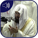 Daily Dua and Azkar mp3 by Fajr INC