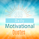 365 Daily Motivational Quotes by pulsarappz