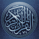 Al quran mp3 Czech translation by Free Apps Download 2016 Planet