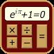 Scientific Calculator by roaming squirrel