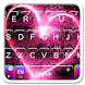 Shining Pink Heart Keyboard Theme by 7star princess