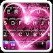 Shining Pink Heart Keyboard Theme