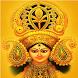 durga saptshati by Trust Worthy