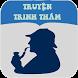 Truyện Trinh Thám Offline by AppStories