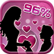 Love Calculator Prank - Love Test Scanner