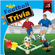 Football Trivia by AppSolute Digitech