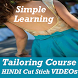 Modern Tailoring Course in Hindi Language VIDEO by ALL Videos Collection App 2017 18