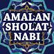 Amalan Sholat Nabi Pdf by Gembira