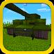 War Tank Mod for MCPE!