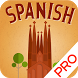 Spanish Flash Quiz (Ad-FREE) by Overpass Apps : Super-Human Apps and Games