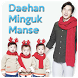 Daehan Minguk Manse Moment by anotherdvlp