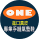 TheOne氣墊鞋 by App plus