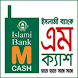 mCash তথ্য by BDAppStar