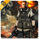 Military Commando Operation by Gamebook Studios