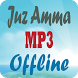 Juz Amma MP3 Offline by Midafa Apps