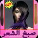 صبغ الشعر - وصفات و طرق طبيعية by frfrteam
