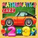 Mathematics cars children by booktouch