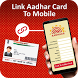 Link Aadhar Card With Mobile Number