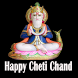 Happy Cheti Chand Messages And Images For Wishes by Latest Message App Developer