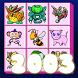 Onet Deluxe Classic 2003 by Minh Nguyễn