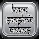 Learn Sanskrit by Tech Link