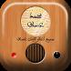 اجمل اغاني محمد عساف by Best Audios