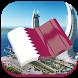 دليل السياحة في قطر by aymsou