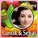 404 Tips Cantik & Sehat Alami by Nurmalabs7