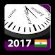 2017 Indian Holidays Calendar by Rhappsody Technologies