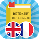 French English Dictionary by Finger Play