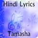 Lyrics of Tamasha by KRISH APPS