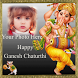 Ganesh Photo Frames
