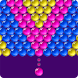 Pearl Pop Bubble by Bubble Shooter Games by Ilyon