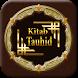 Kitab Ilmu Tauhid by Bokomedia