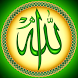 Durood Shareef | Salawat by RoomrentGuru.com