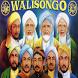 Kisah Wali Songo Pilihan by Ordinary People