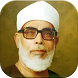 Holy Quran by Mahmoud Hosary by IhsanApps