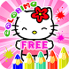 Kids Coloring Book For Kitty Cat by fingercoloringart