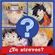 Adivina el Anime - ¿Sabes Mucho de Anime?