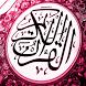 Murottal Al Quran Yusuf Mansur by Rizki Studio