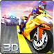Sports Bike Race Police Chase by Nation Games 3D