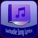 Sarkodie Song&Lyrics by Rubiyem Studio