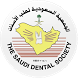 The 25th SDS Intl Dental Conf. by Forsam Technology
