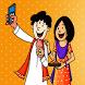 Raksha Bandhan by techhit