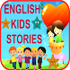 English Kids Stories by Urva Apps