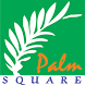 Palm Square by Hybrid Ultimate