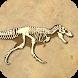 Dinosaure et Paléontologie