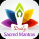 Daily Sacred Matras by Abirami Recording Company